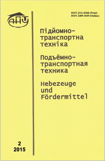 2_2015