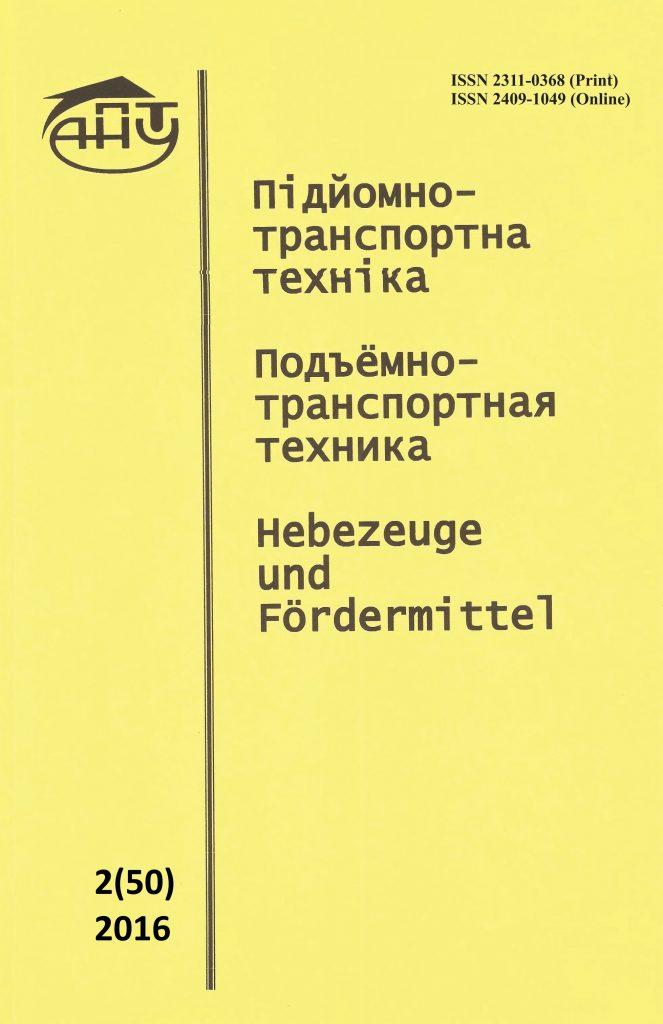 2_2016